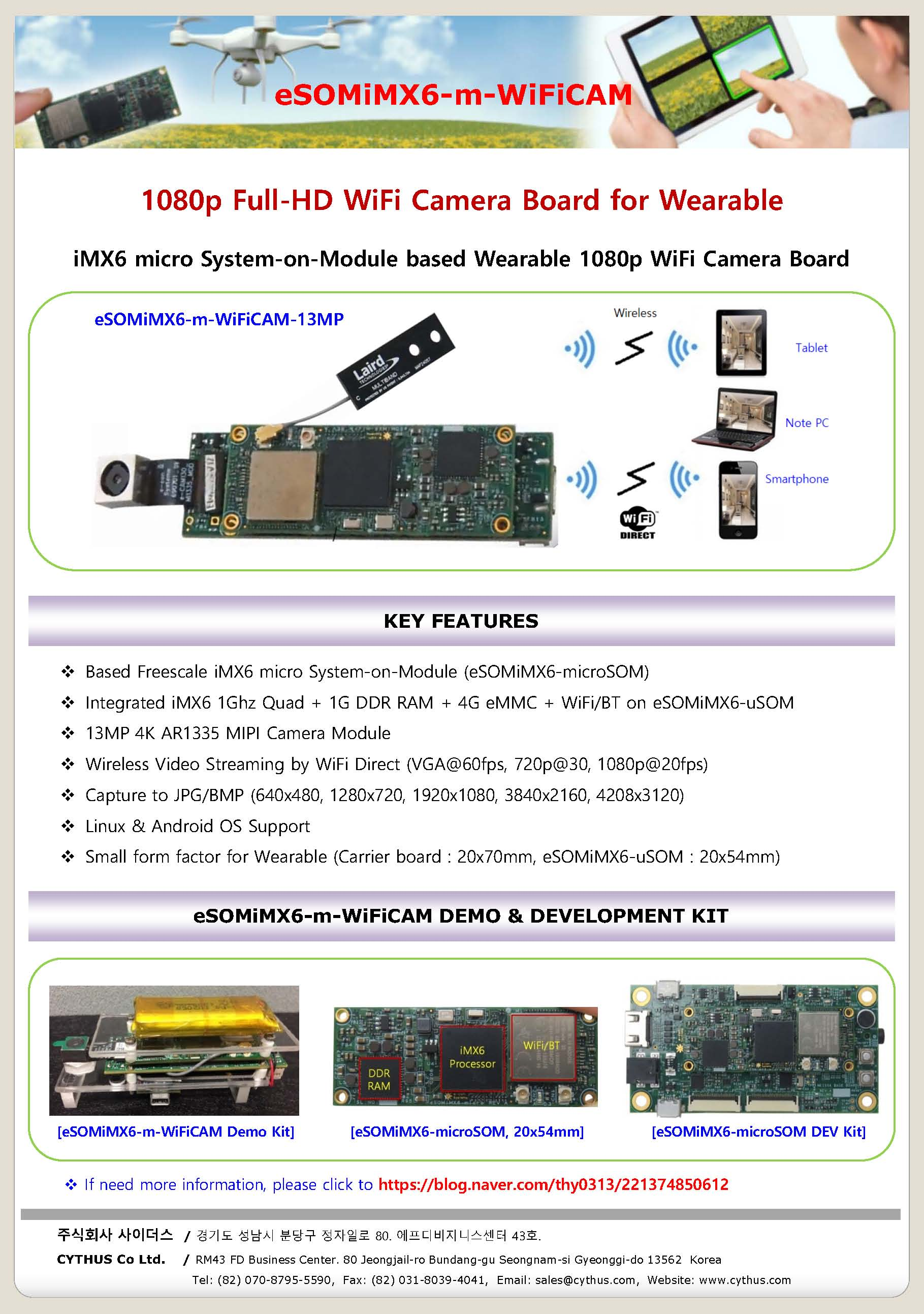 1080p WiFi Camera Board – eSOMiMX6-m-WiFiCAM – Welcome to CYTHUS